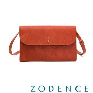 【ZODENCE 佐登司】義大利植鞣革金點設計手拿兩用皮夾包(橘紅)