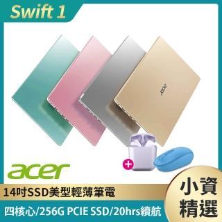 【贈藍芽耳機+無線滑鼠】Acer SF114-32 14吋輕薄窄邊框筆電(N4100/4G/256G/Win10)