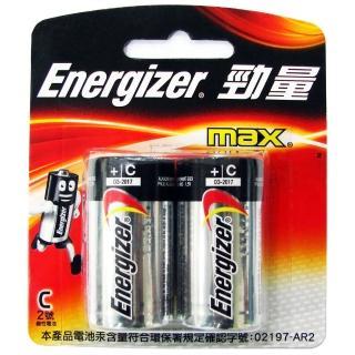 【Energizer 勁量】2號勁量鹼性電池(2入)