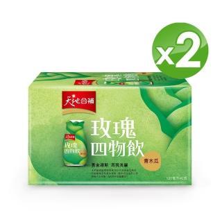 【天地合補】青木瓜玫瑰四物飲120ml×6入×2盒