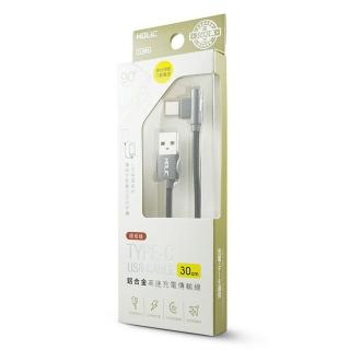 【HOLiC】Type-C L型90鋁合金編織縣(30cm)