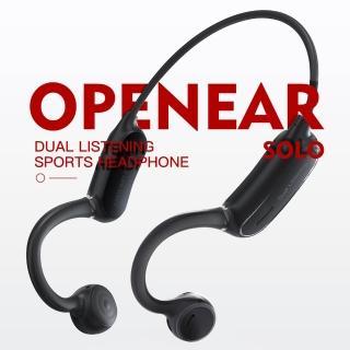 【OPENEAR SOLO 定向音頻氣導藍牙耳機】開放式雙耳定向音頻(空氣傳導 骨傳導)