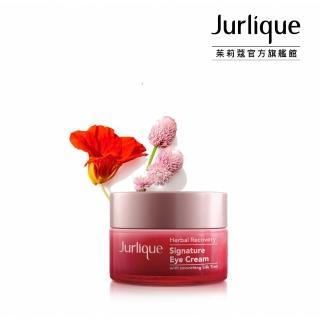 【Jurlique 茱莉蔻】活能再生發亮眼霜 Herbal Recovery Signature Eye Cream 15ml(發光亮眼小紅瓶)