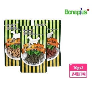 【Boneplus】貓專用魚型薄荷潔牙骨(多種口味)
