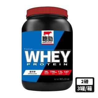 【RED COW 紅牛】聰勁即溶乳清蛋白-曼特寧風味2磅(3罐)