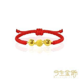 【今生金飾】圓滿滿手繩(黃金彌月串珠手繩)