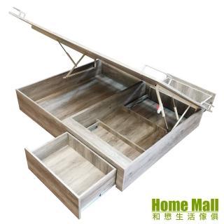 【HOME MALL】羅斯多功能雙人5尺二格抽屜+側掀床架(灰橡色)