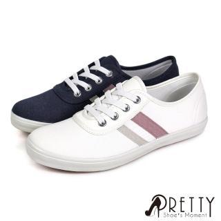 【Pretty】雙線條撞色免綁帶平底休閒鞋/小白鞋(藍色、白色)