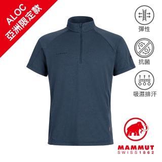 【Mammut 長毛象】Aegility Half Zip T-Shirt AF 立領半拉鍊短袖排汗衣 海洋藍 男款 #1017-01750