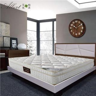 【Albert 艾柏】艾柏 正三線舒柔植物性乳膠5尺雙人硬式一線鋼彈簧床墊(5x6.2尺)