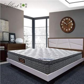 【Albert 艾柏】艾柏 正三線羊毛纖維天絲PU護邊3.5尺單人獨立筒床墊(3.5x6.2尺)