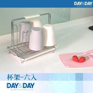 【DAY&DAY】杯架-六入(ST3016)