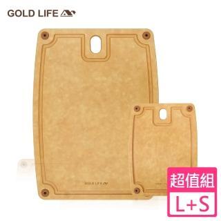 GOLD LIFE 美國原木抗菌砧板降價回饋檔