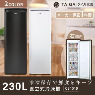 【日本TAIGA】230L直立式冷凍櫃(全新福利品)/
