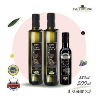 【法奇歐尼】義大利美食家特級冷壓初榨橄欖油500mlX2 贈巴薩米克紅酒醋X1(美味油醋組)