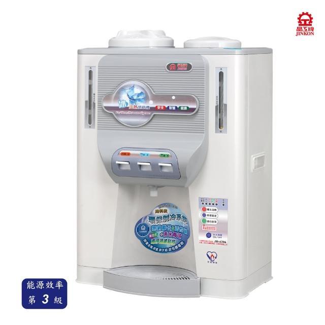 【晶工牌】JD-6206冰溫熱開飲機(飲水機)/