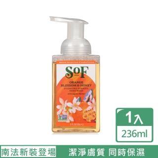 【South of France 南法】精油洗手慕斯 – 橙花蜂蜜 236mL(富含橙花精油、蜂蜜精華)