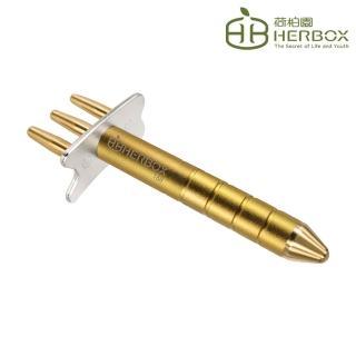 【Herbox 荷柏園】鈦神奇磁能活力棒(排酸棒 二代磁力棒)