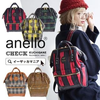 【anello】英倫風格紋系列口金後背包(台灣總代理公司貨)