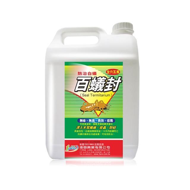 【澄朗】百蟻封-防治白蟻