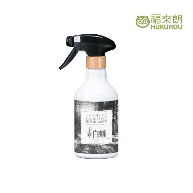 【福來朗】白蟻噴霧(500ml)/