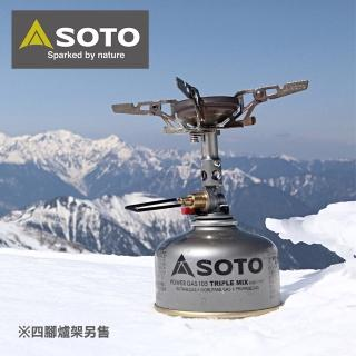 【SOTO】防風穩壓登山爐 SOD-310