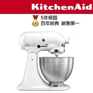 【KitchenAid】4.3公升/4.5Q桌上型攪拌機(牛奶白)