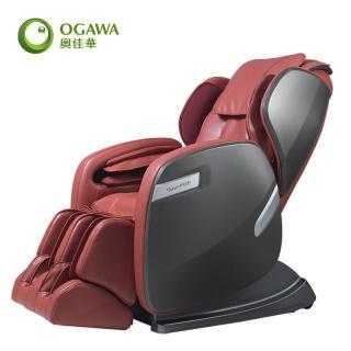 【OGAWA】摩杰座按摩椅 OT-5179(首創W型900mm超長按摩導軌)
