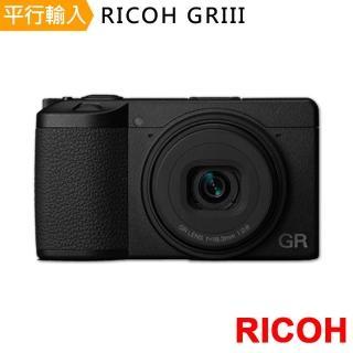 【RICOH】GRIII 標準版數位相機*(中文平輸)
