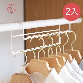 【SHIMOYAMA 日本霜山】高低錯位衣櫃掛桿金屬掛衣架-白-2入(懸掛/吊掛/衣櫃/衣物/衣櫥/收納)
