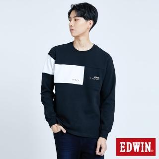 【EDWIN】EFS
