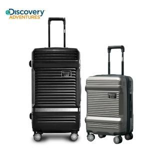 【Discovery Adventures】工具箱飛機輪TSA海關鎖PC行李箱二件組(贈歌林氣炸鍋)(旅行箱/登機箱/運動款)