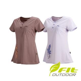 【Fit 維特】女-Coolmax抗UV 圓領衫 DS2111(圓領/抗UV/休閒上衣)