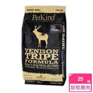 【PetKind 野胃】天然鮮草肚狗糧 放牧鹿肉 25磅(狗 飼料 鹿肚 牛肚)