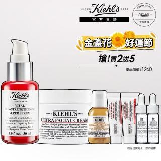 【Kiehl's 契爾氏】超導修護保濕組(小紅瓶30ml+保濕霜)