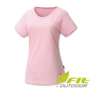 【Fit 維特】女-吸排拉克蘭袖剪接上衣-粉紅 IS2110-12(素面上衣/吸濕排汗/舒適透氣)