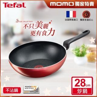 【Tefal 特福】法國製星鑽紅系列28CM不沾鍋炒鍋