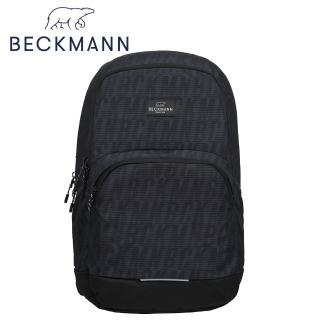 【Beckmann】護脊書包