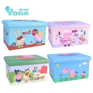 【yoda】peppa pig 佩佩豬收納箱/兒童玩具收納箱(四款可選)