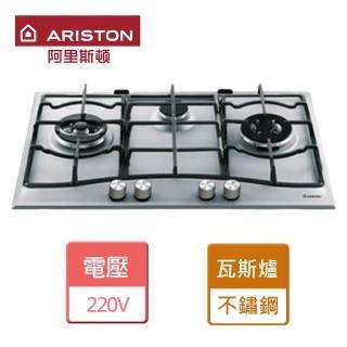【ARISTON阿里斯頓】三口瓦斯爐-無安裝服務(PCN731)