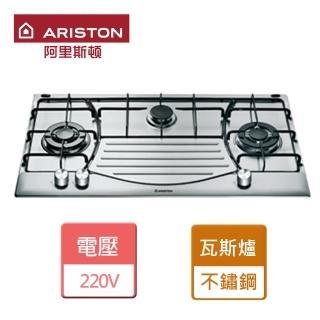 【ARISTON阿里斯頓】三口瓦斯爐-無安裝服務(PHN932)