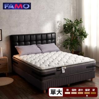 【FAMO】膠原蛋白乳膠涼感硬式獨立筒床墊 免費舊床回收(單人加大3.5尺)