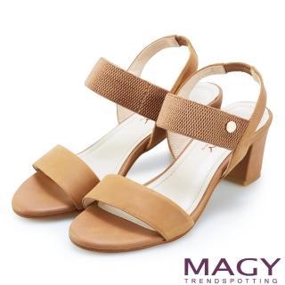 【MAGY】夏日時尚舒適 鬆緊帶真皮粗跟涼鞋(棕色)