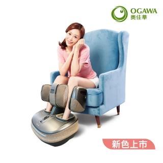 【OGAWA】雙享足 OG-888  原木灰(分離式膝腿足護理機)