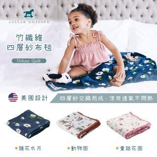 【Little Unicorn】竹纖維四層紗布毯(3款可選)