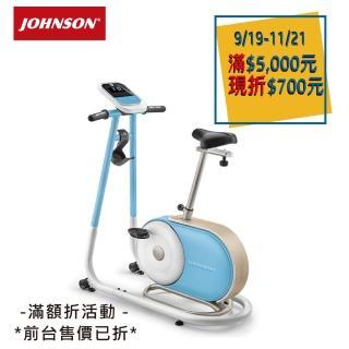 【JOHNSON 喬山】BT5.0 直立式健身車(Citta Series)
