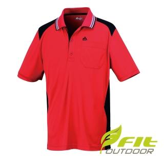 【Fit 維特】男-吸排抗UV短袖撞色POLO衫-磚紅 HS1114-27(POLO衫/條紋款/抗UV)