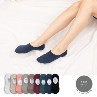 【阿華有事嗎】韓國襪子 簡約純色條紋隱形襪 K0320(品質保證 韓國少女襪 韓妞必備)