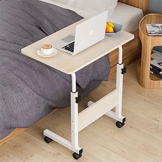 雙12限定【家適帝】升級床邊沙發萬用升降桌(高度可調