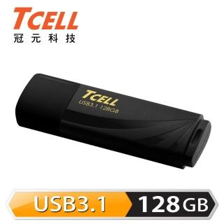 【TCELL 冠元】加購-USB3.1 128GB 無印風隨身碟(俐落黑)